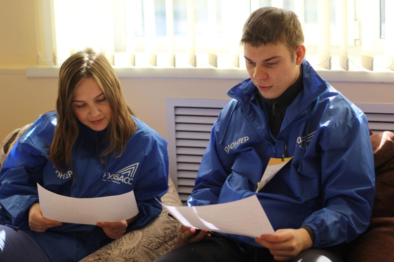 Кузбассовцы присоединились к всероссийской акции «#МыВместе»