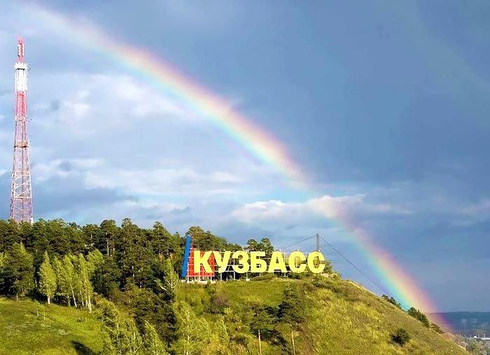 Президент РФ Владимир Путин подписал указ, закрепивший за Кемеровской областью второе название — Кузбасс