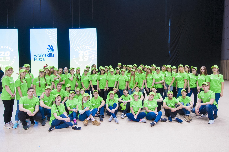 Финал VIII Национального чемпионата «Молодые профессионалы» (WorldSkills Russia) пройдет в дистанционном формате