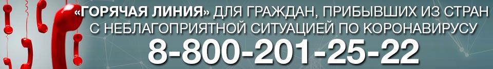 http://xn--42-6kcadhwnl3cfdx.xn--p1ai/static/img/banners/hot-line-kemerovo.jpg
